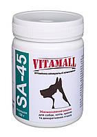 Витаминно-минеральный комплекс для собак и кошек Vitamall (Витамол)  SA-45 (СА-45), 150 гр.
