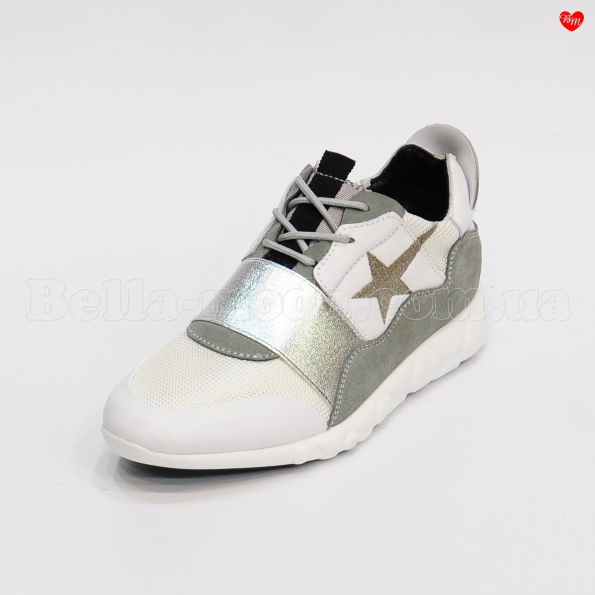 90c4404222b5 Купить Женские кроссовки со звездой Golden Goose в розницу от  интернет-магазина