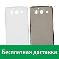 Чехол для Microsoft Lumia 950 силиконовый REMAX (ультратонкий) (Майкрософт люмия 950)