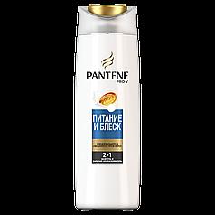 Шампунь для волос и бальзам-ополаскиватель Pantene Питание и блеск 400 мл