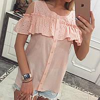 Блуза женская - Волан - персик - М-01344