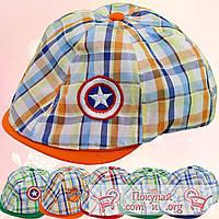 Детская кепка Хулиганка для маленьких пацанчиков  (объём 50- 52 см) (vti007)