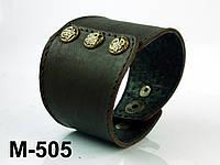 Браслет из натуральной кожи M505