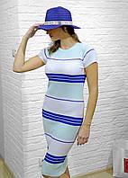 Женское платье летнее в голубое  полоску Италия