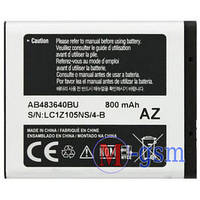 Аккумулятор Samsung B3210 CorbyTXT, B3310, C3050, E200, F110, J150, J600e, J610, L600, M600,M610 (AB483640BU