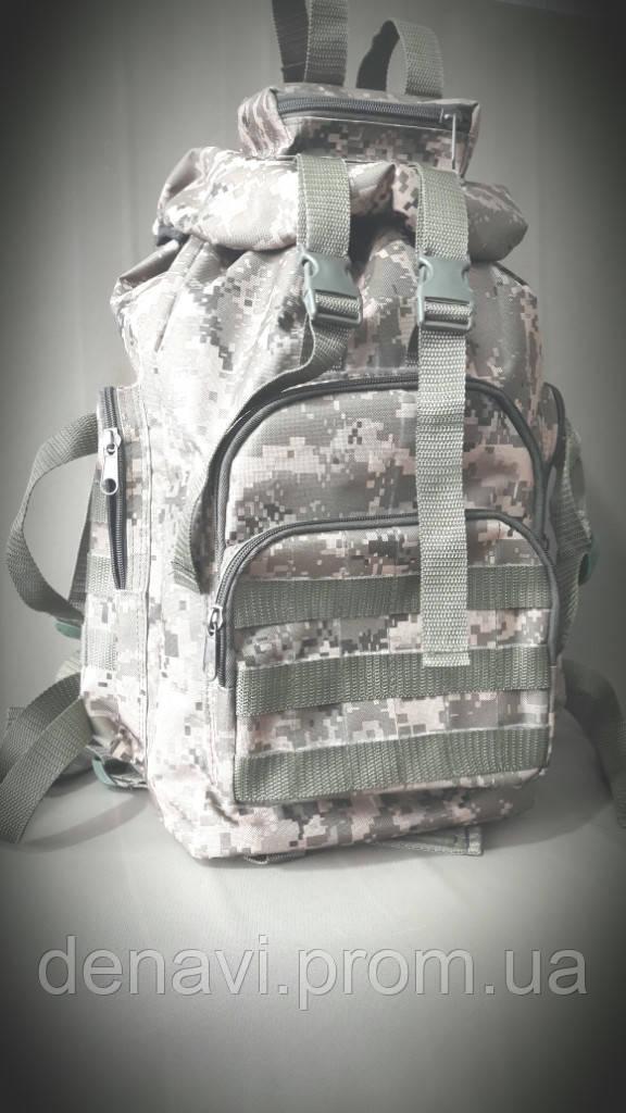 Рюкзак Армия 35 л