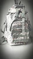 Рюкзак Армия 35 л, фото 1