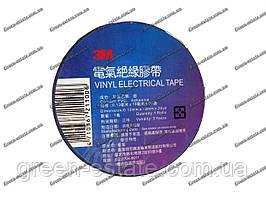 Изолента 3М синяя
