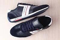 Кожаные мужские кроссовки с перфорацией в стиле Tommy Hilfiger