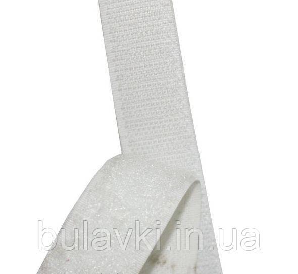 Липучка для одежды 2,5 см белая