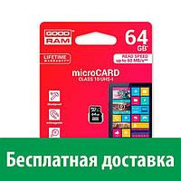 Карта памяти GOODRAM MicroSDXC 64GB Class 10 + SD-adapter ( )