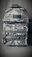 Рюкзак трансформер тактический 40-60 л