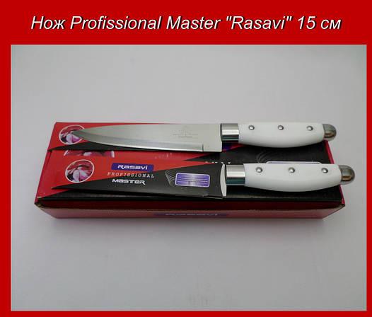 "Нож Profissional Master ""Rasavi"" 15 см"