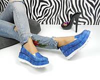 Туфли женские на платформе под джинсу.