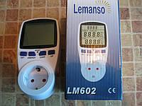 Портативный электросчетчик Lemanso LM602