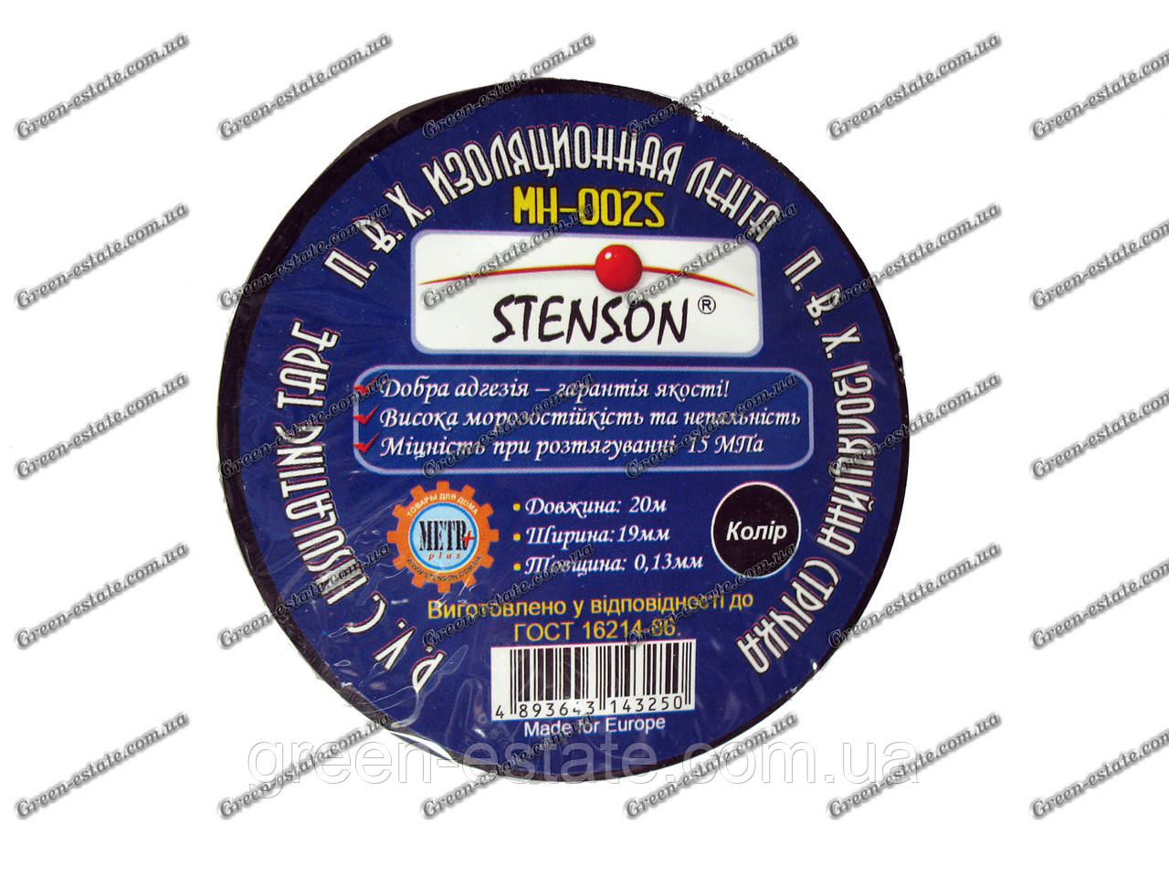 Ізолента Stenson 20 м. синя