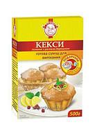 """ТМ Сто Пудов Смесь для выпекания """"Кекс лимонный с рисовой мукой"""" 0,5 кг 8 шт/уп"""