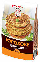 ТМ Сто Пудов Мука гороховая 500 г 10 шт/уп
