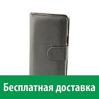 Чехол-книжка (с магнитной защелкой) для Samsung A5/A500 (Самсунг галакси а5, галакси а 5, а500, а 500)
