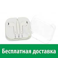 Гарнитура (наушники) Earpods для iPhone 5/5s/5c (high copy) (Айфон 5, 5с, 5 с, 5 се)