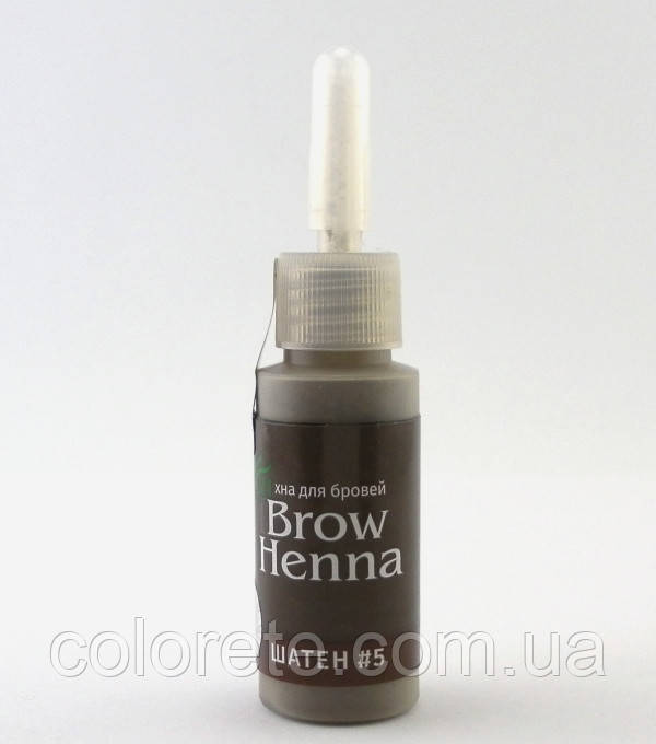 Хна для окрашивания бровей BROW HENNA Шатен №5, в тюбике