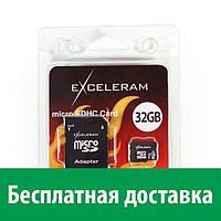 Карта памяти Exeleram MicroSDHC 32GB Class 10 + SD-adapter