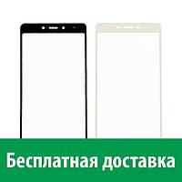 Полноэкранное защитное стекло для Xiaomi Redmi Note 4 (Сяоми (Ксиаоми, Хиаоми) Редми Ноте 4, Редми Ноут 4, Редми Нот 4)
