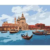 Картины по номерам - Полдень в Венеции