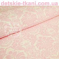"""Ткань с набивным рисунком """"Дамаск бело-розовый"""" № 728"""