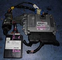 Блок управления двигателем комплект ( ЭБУ )HyundaiH1 2.5crdi2004-2007Bosch 0281013509, 39114-4A520, 90A1VM