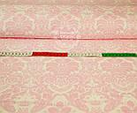 """Ткань с набивным рисунком """"Дамаск бело-розовый"""" № 728, фото 2"""