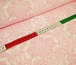 """Ткань с набивным рисунком """"Дамаск бело-розовый"""" № 728, фото 4"""