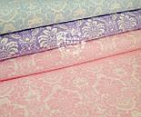 """Ткань с набивным рисунком """"Дамаск бело-розовый"""" № 728, фото 3"""