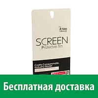 Защитное стекло Screen Protective film (9H) для Meizu MX5 (Мейзу МХ5, МХ 5, Микс 5)