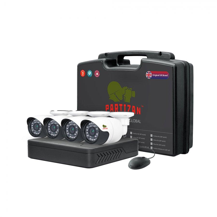 Набор для видеонаблюдения Outdoor Kit 2MP 4xAHD