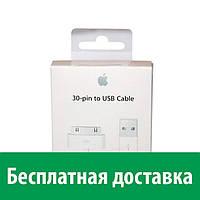 USB Data кабель 30-pin для iPhone 2g/3g/3gs/4/4s (Original) (Айфон 3 джи, 3 гс)