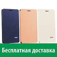 Чехол-книжка MOFI VINTAGE для Xiaomi Redmi 3 (Сяоми (Ксиаоми, Хиаоми) Редми 3)