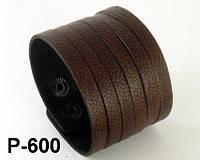 Браслет из натуральной кожи Р600