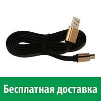 Кабель USB - Micro USB Flat-Ruler (Самсунг нот 3, галакси ноут 3, галакси ноте 3, н9000, н 9000)