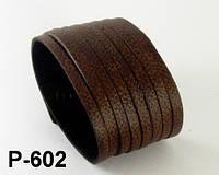 Браслет из натуральной кожи Р602