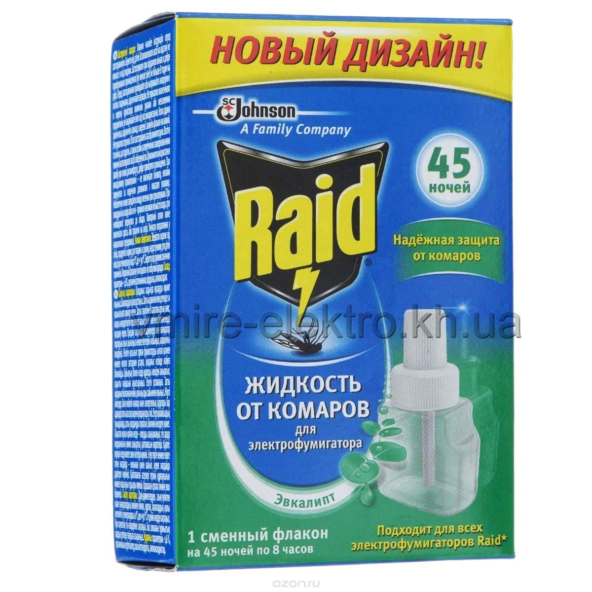 Рідина від комарів Raid з евкаліптом 45 ночей