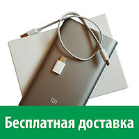 Универсальная батарея Xiaomi Mi Power Bank Pro PLM01ZM 10000mAh ( )