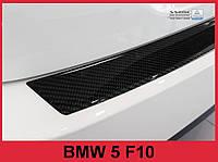 Накладка на задний бампер BMW 5 F10 Carbon