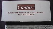 """Мел белый школьный, квадратный 100 шт. """"Conture"""" для доски."""