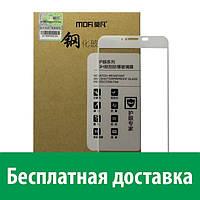 Каленное защитное стекло MOFI для Meizu PRO 6 (Мейзу Про 6)