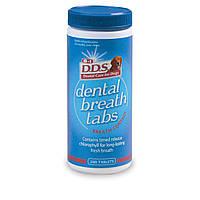 Таблетки 8 in 1 Dental Breath Tabs для собак, освежение дыхания, 200 шт