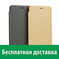 Чехол-книжка Nillkin Sparkle для Xiaomi Redmi 3 (Сяоми (Ксиаоми, Хиаоми) Редми 3)