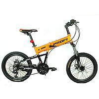 Складной алюминиевый велосипед,колеса 20 дюймов G20RIDE-B A20.3