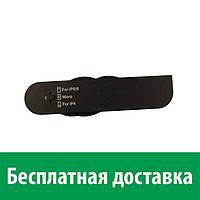 Переходник для зарядки Швейцарский нож