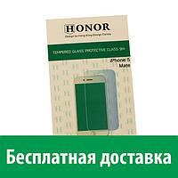Матовое каленное стекло Honor для iPhone 5/5s (Айфон 5, 5с, 5 с, 5 се)